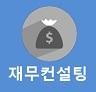 customer_center3.png