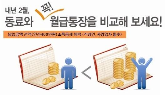 저축보험003.jpg